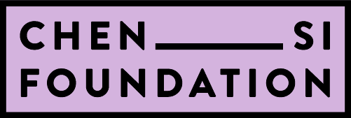 Logo Chen-Si Foundation